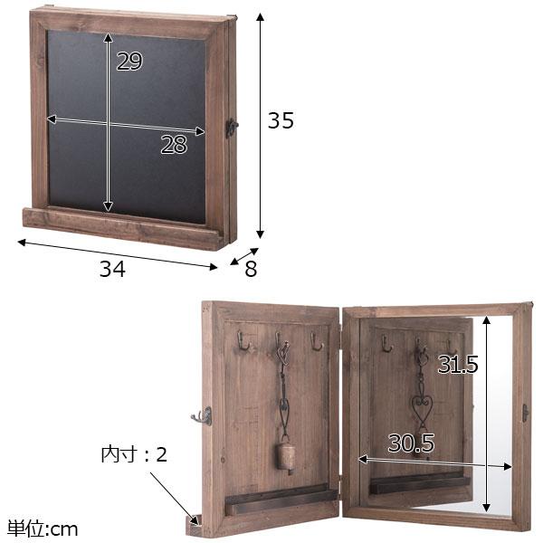 使い勝手がいい!ミラー付き木製キーボックス 黒板付き 壁掛けタイプ