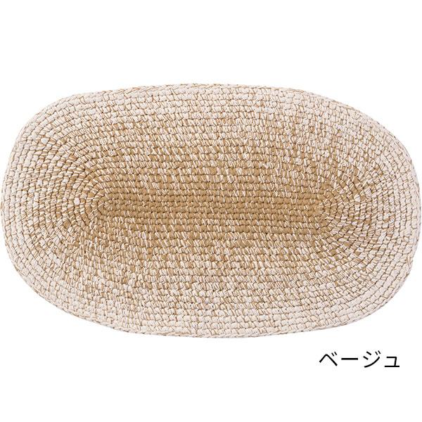 オーバル(楕円形)厚手コットンマット【45×75cm】 ナチュラルな3色より選べます。