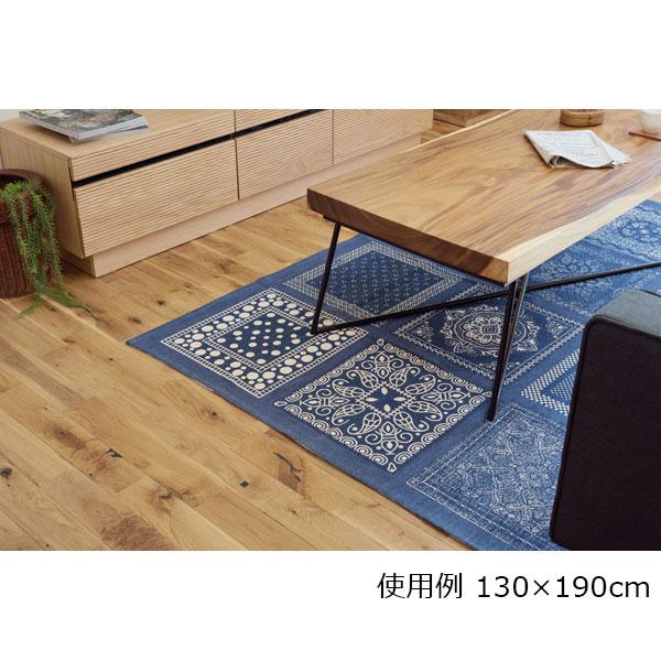 幾何学模様を組み合わせたおしゃれなコットンラグ ブルー/レッド 【90×130cm】【130×190cm】