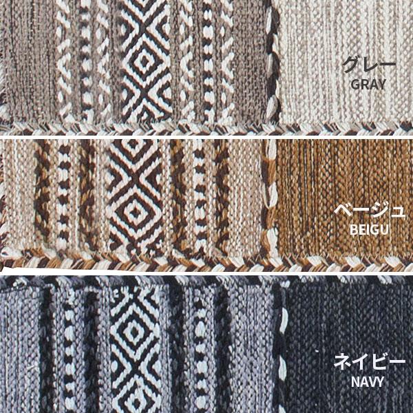 モコモコした独特の風合いが魅力。シェニール織りコットンマット グレー/ベージュ/ネイビー 【45×75cm】