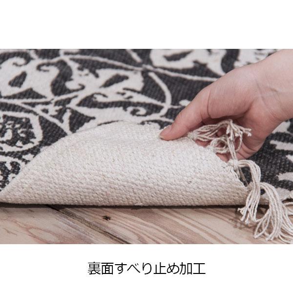 遊牧民風デザイン ノマドスタイル コットンマット Aタイプ 象形文字 【50×70cm】