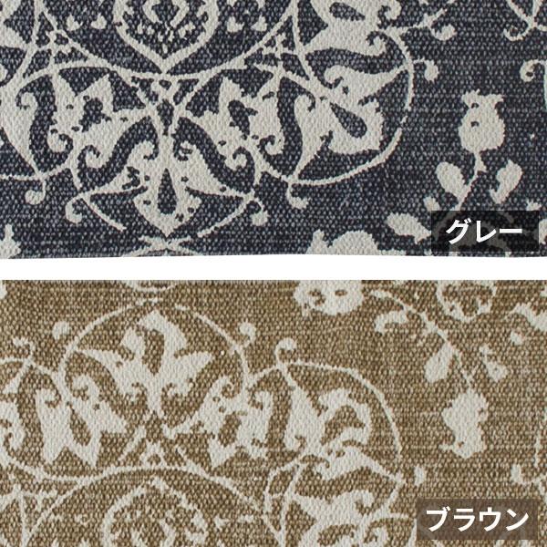 遊牧民風デザイン ノマドスタイル コットンマット Bタイプ ダマスク模様  【50×70cm】