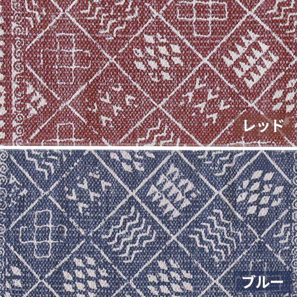 古代文字デザイン コットンマット 幾何学模様 象形文字 【50×70cm】