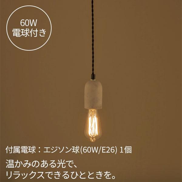 ペンダントライト 電球付き コンクリート製 しずく型 吊り下げ照明