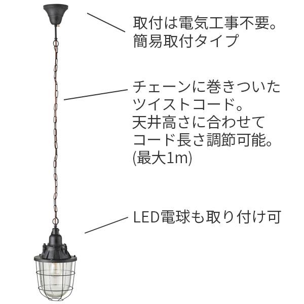 ペンダントライト ワイヤー 大型ガラスランプ 吊り下げ照明