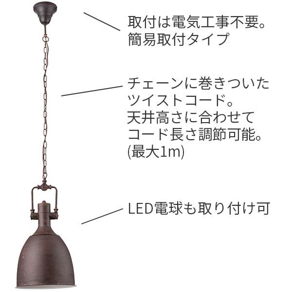ペンダントライト ボトル型 アイアン素材 吊り下げ照明
