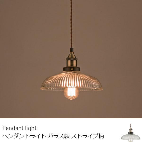 ペンダントライト ガラス製 ストライプ柄 天井照明