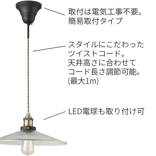 ペンダントライト ストライプ柄三角形 ガラス製 天井照明