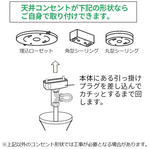 アーム角度が調整できる4灯アンティーク調ペンダントライト