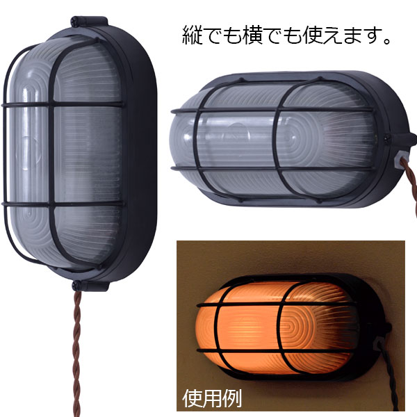 壁面インテリアのアクセントに。ブラケットライト ワイヤーフレーム型 Sサイズ