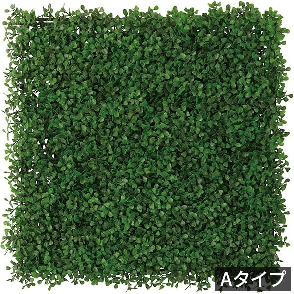 グリーンウォールパネルセット 50cm×50cm 人工樹木  フェイク