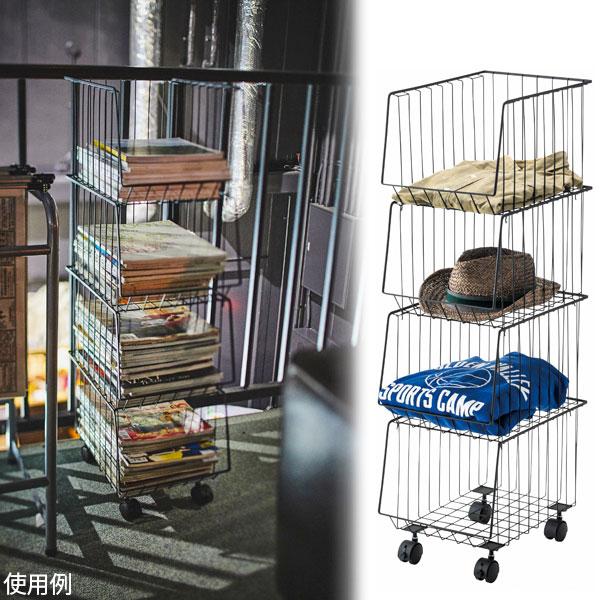 商品陳列や『見せる収納』に。スタッキングできる4段バスケットワゴン