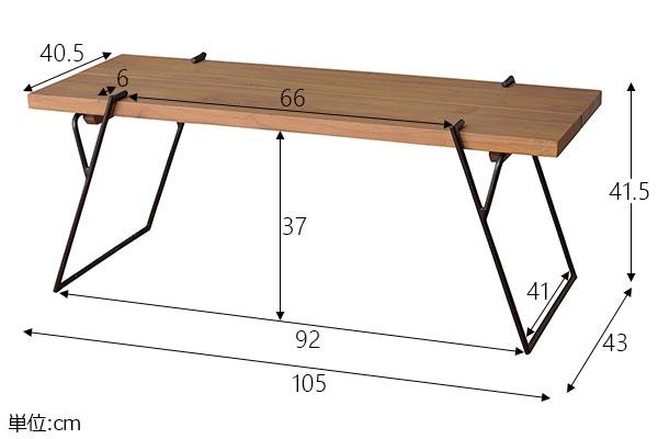 アイアン脚がスタイリッシュなコーヒーテーブル Sサイズ