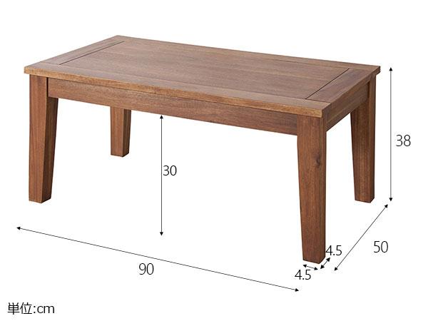 天然木アカシア センターテーブル Sサイズ