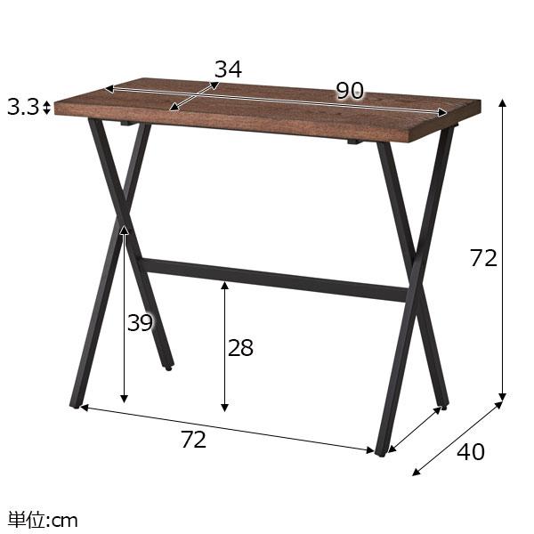 折りたためて移動や収納に便利な木製デスク インダストリアルスタイル