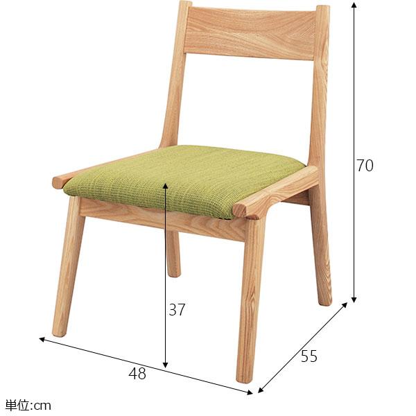 お部屋を明るく。座面がちょっと低めのナチュラルダイニングチェア