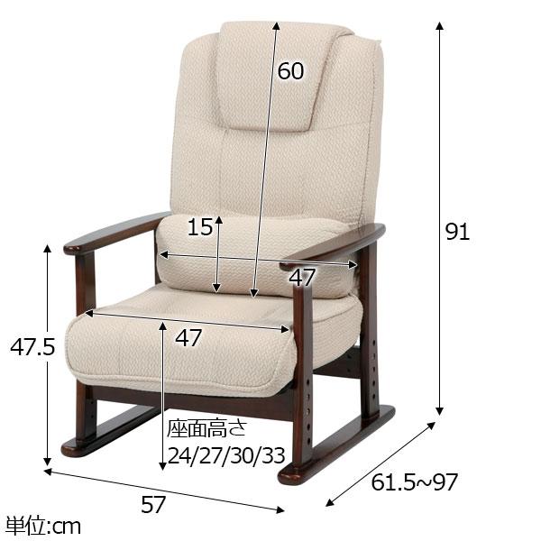 座面低めのリクライニング高座椅子 柔らかい低反発ウレタン 安楽椅子