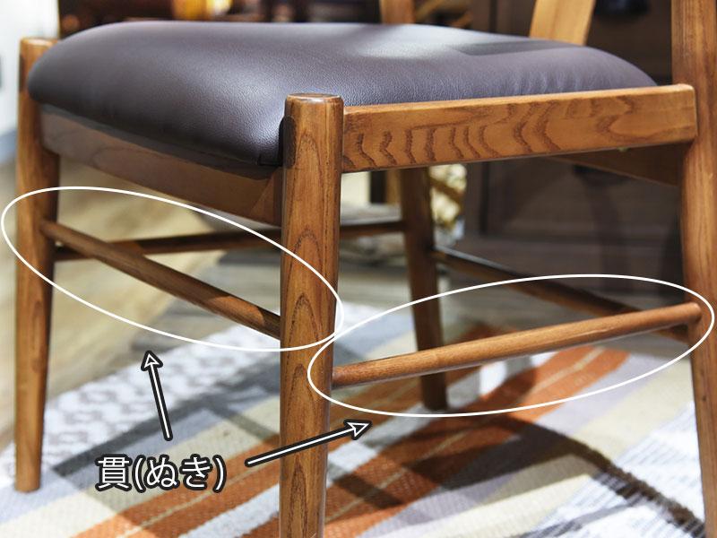 業務用木製チェア 天然木アッシュ材 頑丈設計 店舗用 125-16161|詳細画像