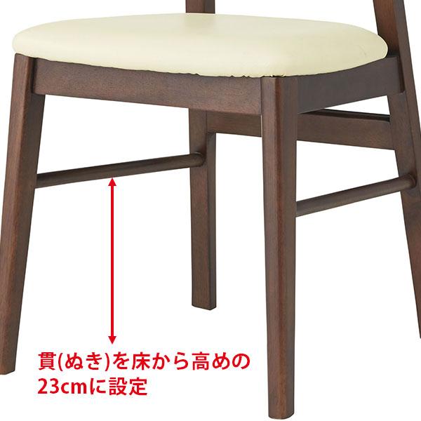 店舗用木製チェア 最適なサイズ設計 大量導入にも 125-16165|詳細画像
