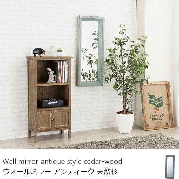 縦でも横でも使えるウォールミラー アンティーク風 天然杉