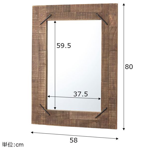 アンティークな風合いの木製ウォールミラー ナチュラルスタイルにも。