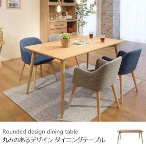 丸みを持たせた優しい風合いのダイニングテーブル 天然木アッシュ材使用