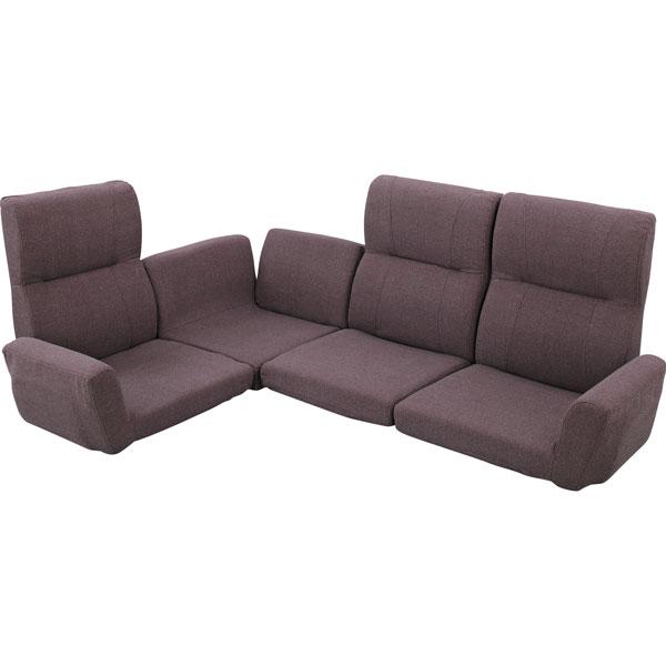 1人掛けから3人掛けL字ソファまでこれ1台で対応。フロアソファ4点セット
