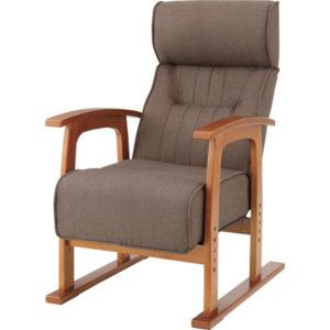 上質な座り心地を提供するリクライニング高座椅子(安楽椅子) 135-16137|詳細画像