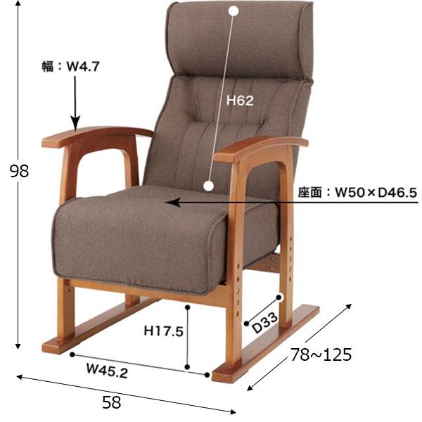 上質な座り心地を提供するリクライニング高座椅子(安楽椅子)