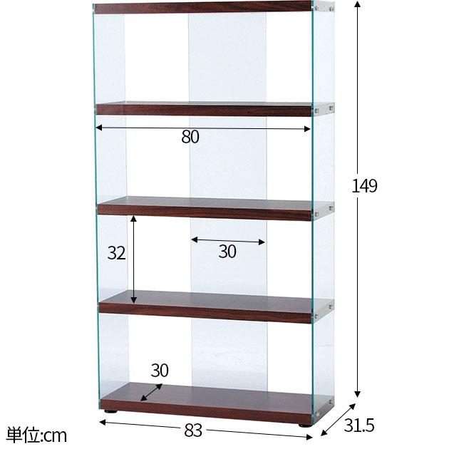 ディスプレイシェルフ ガラス飾り棚 収納棚 幅83cm