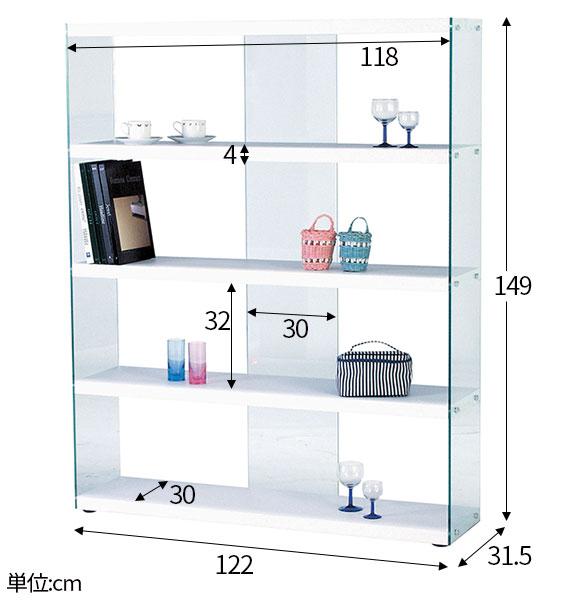 ディスプレイシェルフ ワイド ガラス飾り棚 収納棚 幅118cm