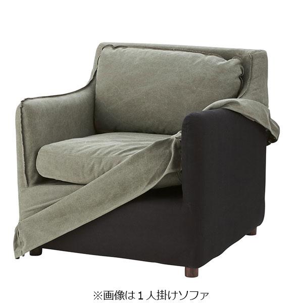 フェザーを使用した上質な座り心地の3人掛けソファ