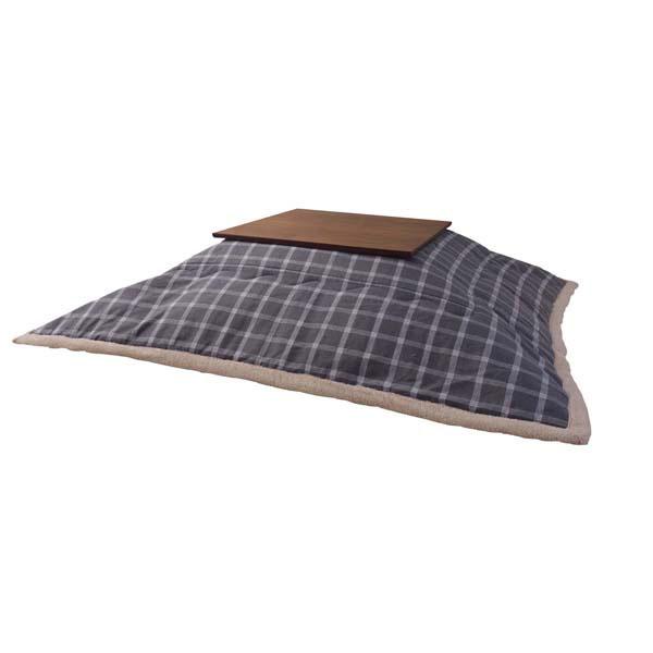 こたつ掛け布団 グレー チェック柄 ふわふわボア素材 正方形/長方形