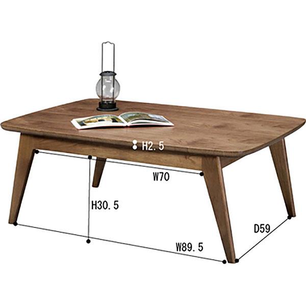 ウォールナット素材で重厚感のあるデザインこたつ 即暖温風ヒーター サイズ 105×75cm / 90×60cm / 75×75cm 北欧調