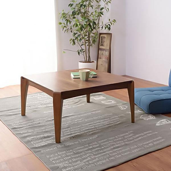 ウォルナット材を使用し上品な風合いのデザインコタツテーブル 北欧スタイル 75×75cm