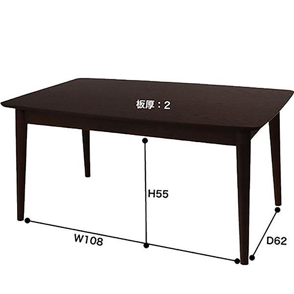 フトンレスこたつテーブル スタイリッシュ 布団いらずで暖かい 120×75cm