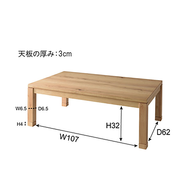 日本製 和モダンデザインこたつ 継脚で高さ調整可 120×75cm