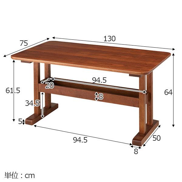 T字脚ダイニングテーブル 収納ボックス付き