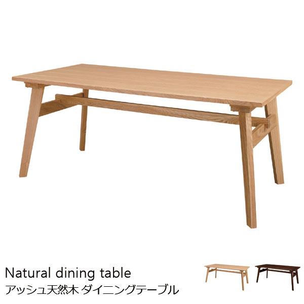 天然木を使用したダイニング | ディスプレイテーブル